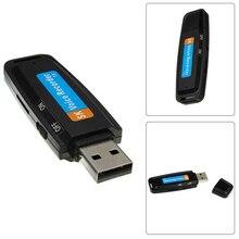 Профессиональный портативный WAV мини перезаряжаемый цифровой USB пластиковый флэш-накопитель u-диск ручка аудио Поддержка TF карта диктофон
