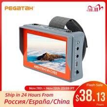 5 אינץ 5MP CCTV מצלמה בודק AHD Tester צג TVI CVI CVBS נייד CCTV tester צג תמיכה UTP PTZ tester מצלמות
