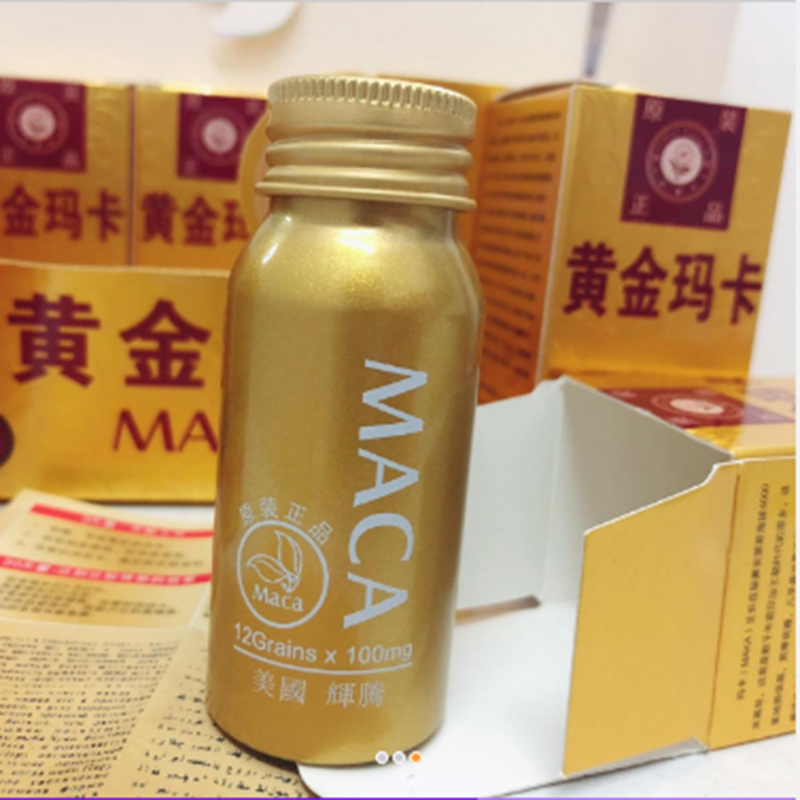 Hot Sale 4 Bottles Genuine High Energy Maca Strengthen Waist Strengthen Kidneys Improve Sexual Ability Improve  Lasting 3