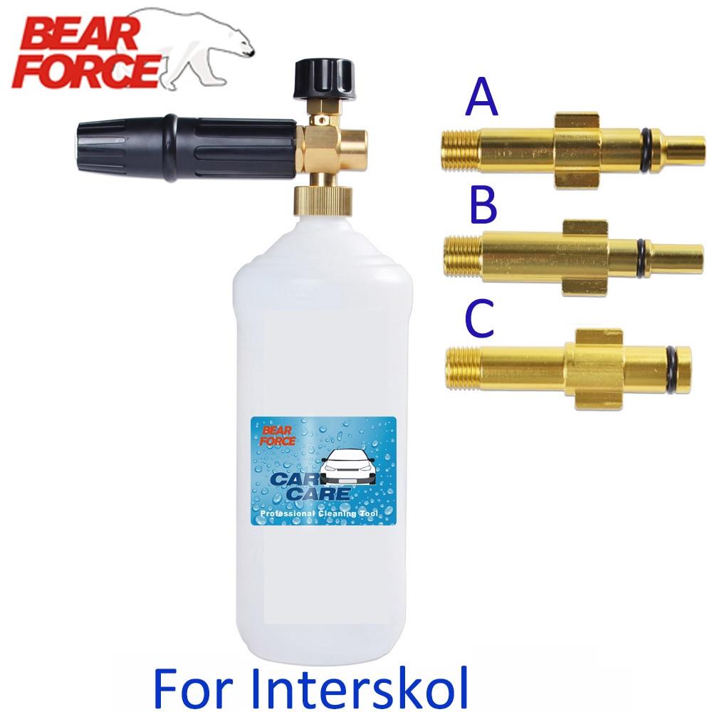 Foam Generator High Pressure Soap Foamer Foam Gun Snow Foam Lance For Interskol Interscol Pressure Washer Car Clean Foam Wash