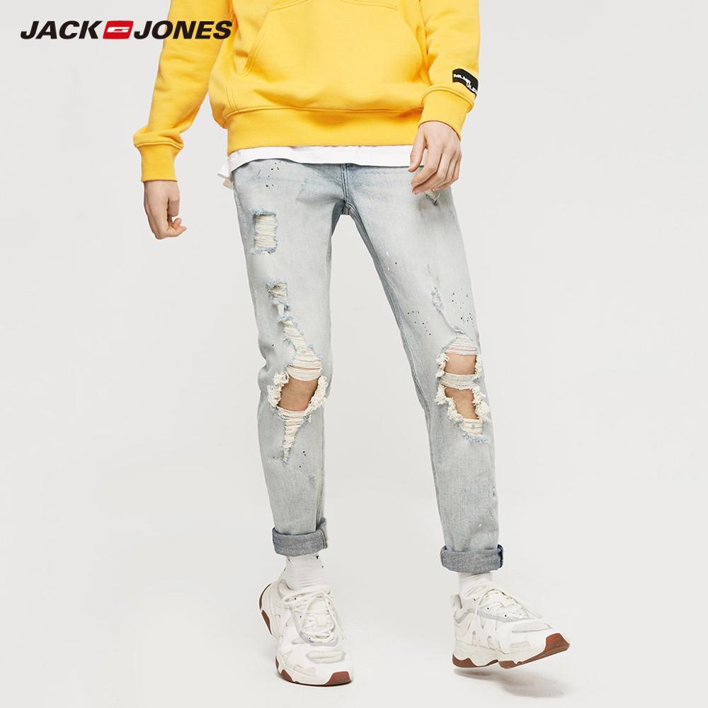 JackJones Men's Ripped Spray Paints Jeans| 219132599