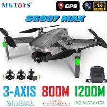 Mktoys gps zangão 4k profissional sg907 max rc câmera quadcopter com 3 eixos cardan wifi fpv quadrocopter dron sem escova vs f11