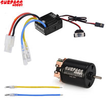 Rc 540 21T 27T 35T 45T 55T 80T Pinsel Motor Mit WP-1060-RTR 60A Wasserdicht ESC für RC Auto Rock Crawler(China)