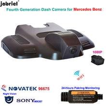 Per Mercedes Benz classe E w213 per Benz classe C w205 s205 per Benz AMG GT 50 53 63 Full HD 1080 WIFI 24H Car Dvr Dash Cam Camera
