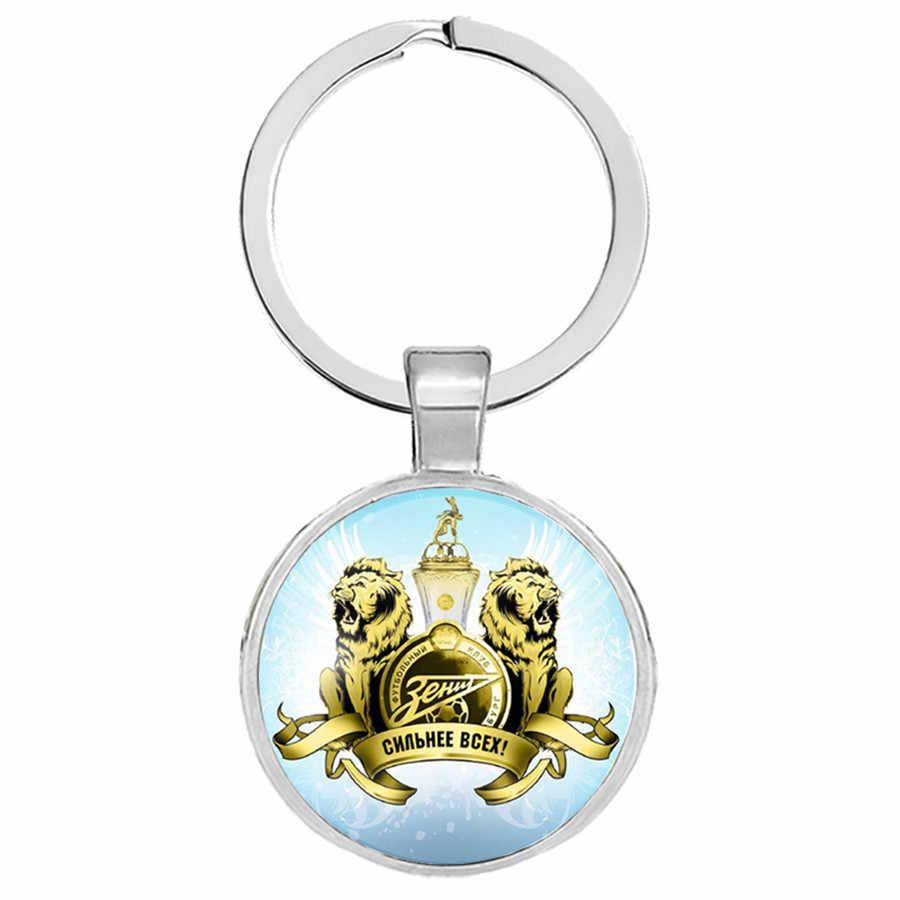 FC Zenit Saint Schlüssel Halter Football Club 25mm Glas Cabochon KeyChain Ligen Logo Fußball Club Schlüssel Ring Für Fans