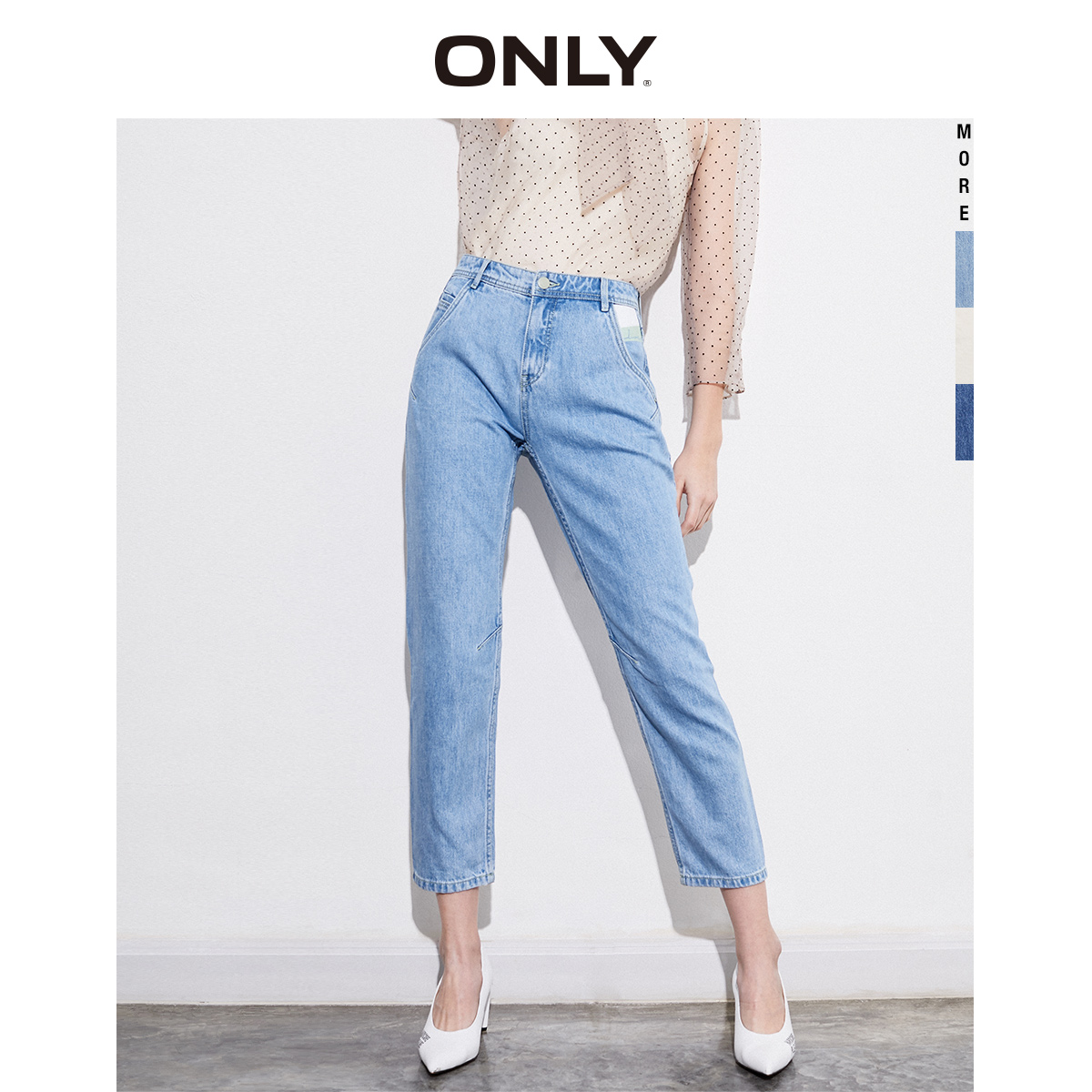 ONLY Women's Loose Straight Fit 100% Cotton Crop Jeans | 120149667