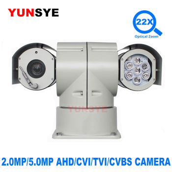 YUNSYE 1080P 5MP AHD CVI TVI CVBS smart ptz camera high speed PTZ 22x zoom IR 100m outdoor CCTV video surveillance RS485 control inesun video surveillance cctv camera 2mp hd 1080p 4 in 1 tvi cvi ahd cvbs 4x optical zoom ptz camera 50ft ir night vision