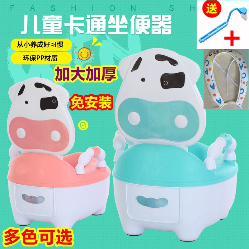 Large Size Toilet For Kids 1 Boy 2 GIRL'S 3 Infants 4 Baby Toilet 1-4-Year-Old Kids Potty Chamber Pot