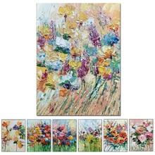 משלוח חינם זול 100% יד מצויר מודרני בית תפאורה קיר אמנות תמונה רבים פרחים עבה צבעים סכין שמן ציור על בד