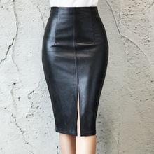 Женская кожаная юбка с высокой талией облегающая сексуальная
