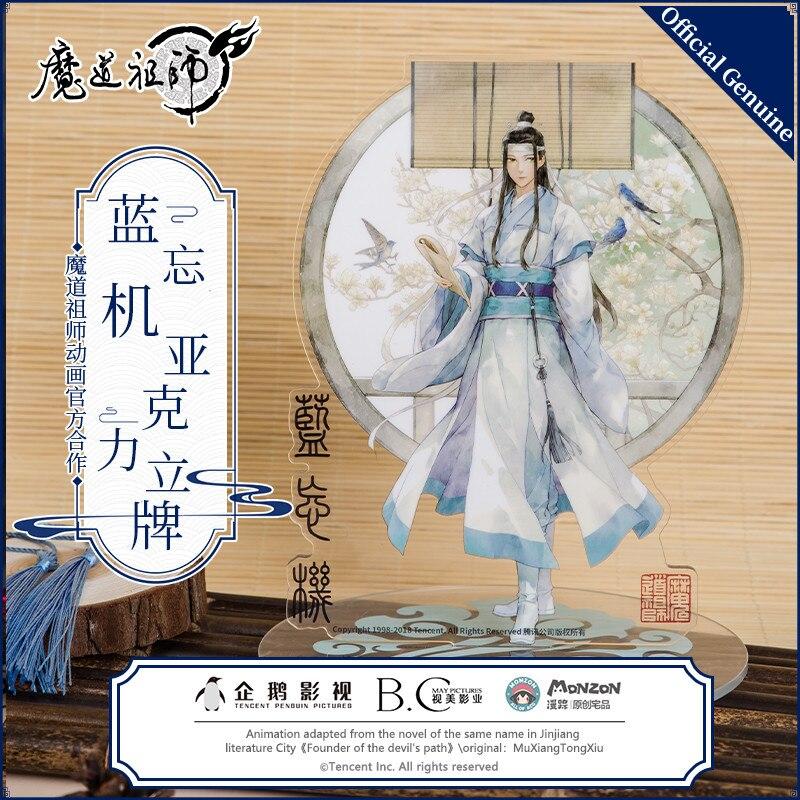 MONZON Official Mo Dao Zu Shi Acrylic Stands The Founder Of Diabolism Lan WangJi Desktop Decoration Animation Around