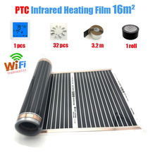 16M2 Far Infrared Carbon Heating Film Set PTC Material Floor Heating Mat Can be Controlled by APP wifi Thermoregulator