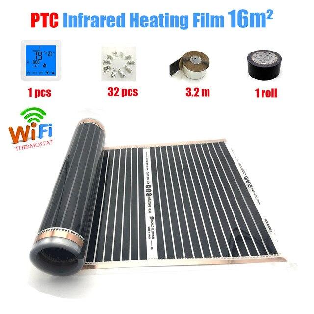 16M2 Infrared karbon isıtma filmi seti PTC malzeme yerden ısıtma matı tarafından kontrol edilebilir APP wifi termoregülatör