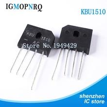 5 шт./лот KBU1510 KBU-1510 15A 1000V молния диодный мост выпрямителя