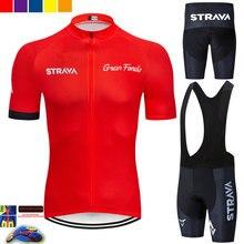 Новинка, красная Мужская велосипедная майка STRAVA Pro с коротким рукавом, летняя дышащая одежда для велоспорта