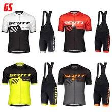 Verão dos homens camisa de ciclismo roupas bib shorts definir 20d gel almofada mountain bike roupas camisa ternos ao ar livre mtb sport wear 2021