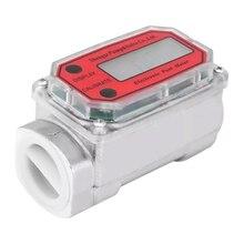 C7AC Turbine Flow Meter Electronic Digital Flowmeter Liquid Water Meter Fuel Meter Gas  Fuel Oil Flowmeter LCD Display