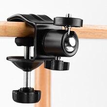 Andoer süper kelepçe montaj u şekilli sabitleme kelepçesi dönebilen top kafa için LED ışık kamera mikrofon fotoğraf stüdyosu Video