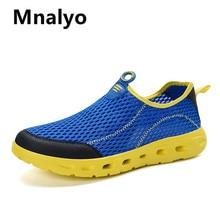 Men Casual Shoes Sneakers Fashion Light