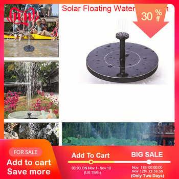 MINI Solar Powered Floating Bird Bath Water Panel Fountain Pump Garden Pond Pool - DISCOUNT ITEM  30% OFF Home & Garden