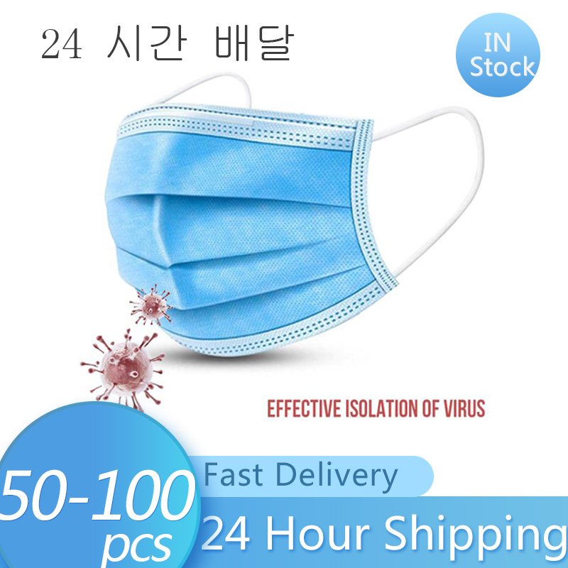 50-100pcs/lot 3 Layers Dustproof Mask Facial Protective Cover Masks Disposable Face Masks Disposable Set Anti-Dust Mask