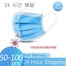 50-100pcs/lot 3 Layers Dustproof Mask Facial Protective Cover Masks Disposable Face Masks Disposable Set Anti-Dust Mask(China)
