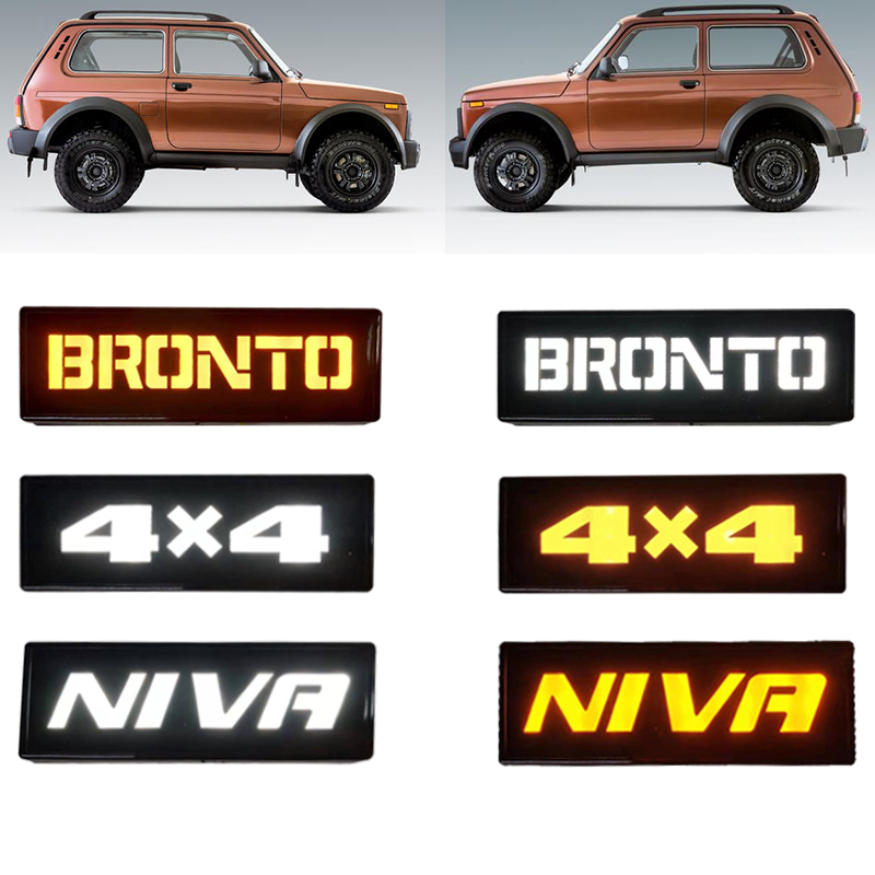 Set Automotive Relay For Lada Urban Niva 4X4 1995 - 2019 LED Turn Signal Relay. Niva BRONTO Side Marker LightCar Front