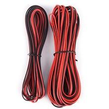 1 м/2 м 2 контактный 1/2 rgb Удлинительный кабель Шнур для светодиодной