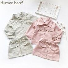 الفكاهة الدب الفتيات ملابس الأطفال 2019 جديد الخريف دعوى الإناث الطفل طويلة الأكمام تنورة 2 قطعة طفل الاطفال الملابس الكورية مجموعة