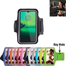 Outdoor Sports Phone Arm band Case for Motorola G8 Power Plu