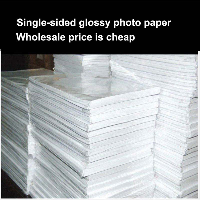 Wholesale A4 100 Sheets Photo Paper Glossy Printer Photographic Paper High-gloss Paper For Color  Inkjet Printer Office