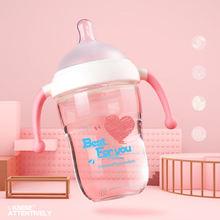 Стеклянные Бутылочки для младенцев новорожденных устойчивые