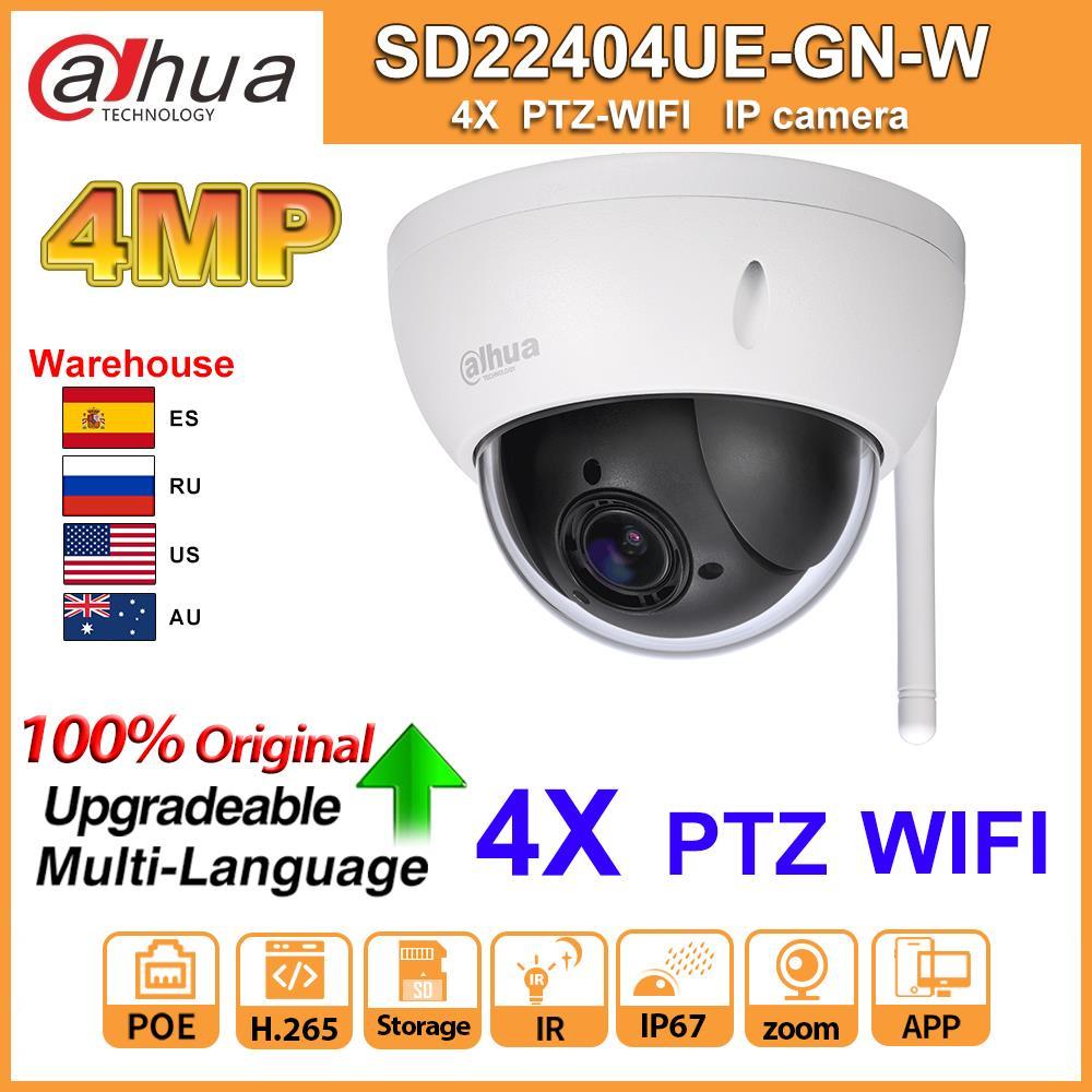 Original Dahua IP Kamera PTZ SD22404T-GN-W SD22404T-GN 4MP 4X Zoom High Speed Netzwerk WiFi Verdrahtete Ip-kamera WDR Ultra IVS IK10