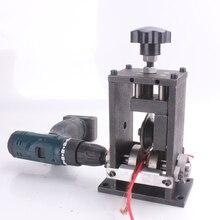 Портативная машина для зачистки проводов машина для зачистки кабеля