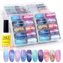 10pc Nail Art Transfer Sticker Set Holographic Starry Sky Rainbow Decals Decoration With Free Star Glue 4*100cm