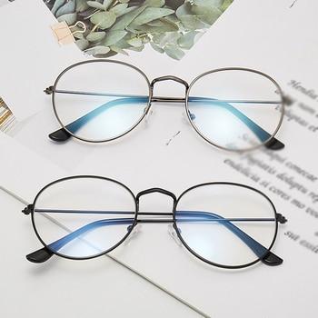 1 unidad de gafas redondas con montura de Metal, cristales transparentes, cristales planos, cristales decorativos, montura de gafas para mujeres estudiantes, gafas circulares