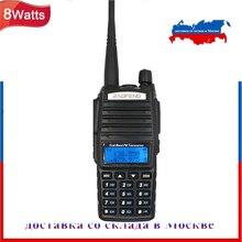 Baofeng UV 82 walkie talkie 8w rádio presunto vhf uhf 136 174 & 400 520mhz handheld fm transceptor baofeng UV 82 rádio comunicador