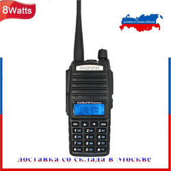 BAOFENG UV-82 Walkie Talkie 8W Ham Radio VHF UHF 136-174&400-520MHz Handheld FM Transceiver Baofeng UV-82 Radio Communicator