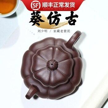 Recomendado el asistente del ingeniero shao-ming liu hogar kung fu tetera con la vieja arcilla púrpura kwai archiaize Piel de casa