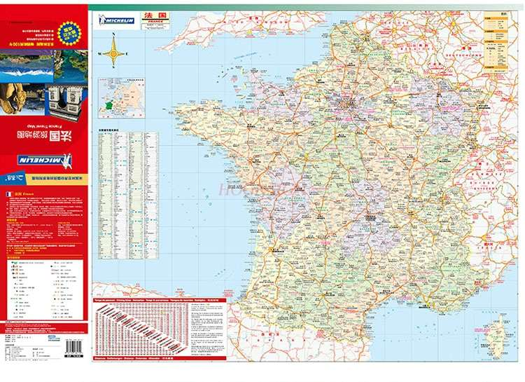 France Travel Map Paris France Map Chinese And English Double-sided Film Waterproof Folding Resistant Shopping Spots