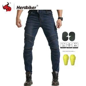 Image 1 - DUHAN motosiklet pantolon erkekler motosiklet kot rahat pantolon erkek motosiklet Motocross Off Road diz koruyucu Moto kot pantolon