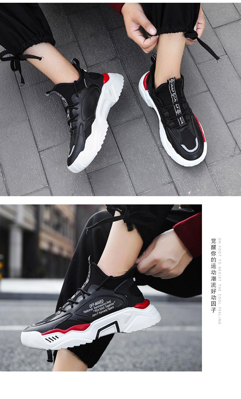 H170af85286214108904ad9d3823e79d8y Men's Casual Shoes Winter Sneakers Men Masculino Adulto Autumn Breathable Fashion Snerkers Men Trend Zapatillas Hombre Flat New