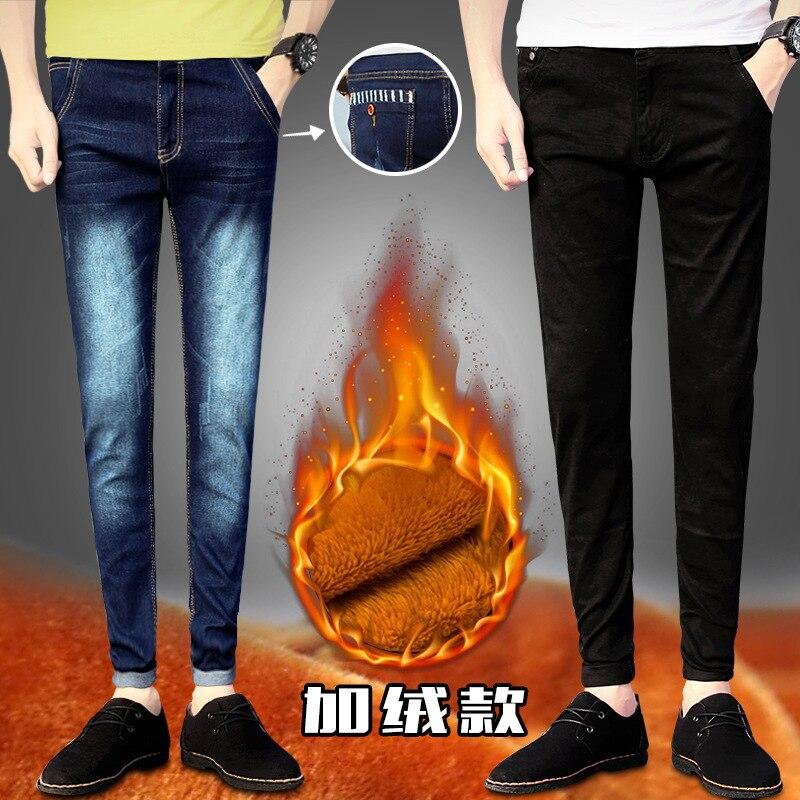 BOY'S Jeans Teenager Korean-style Trend Elastic Winter Plus Velvet Jeans Men's Skinny Slim Women's Jeans