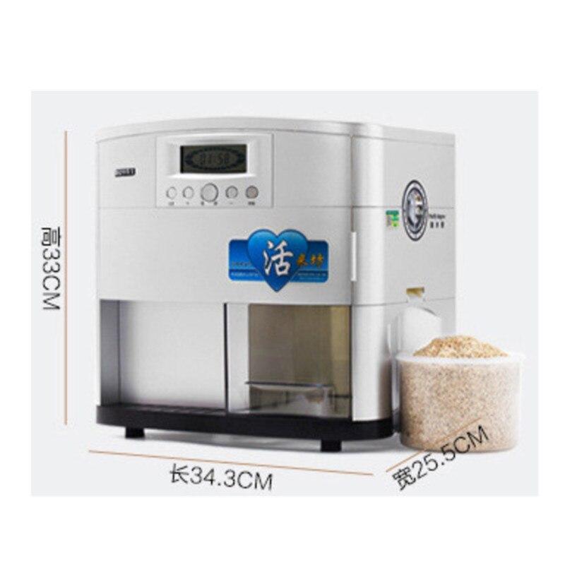 Home use mini rice mill machine Rice flour making machine white rice unpolished rice polisher machine rice mill machines rice polisher mini rice mill -