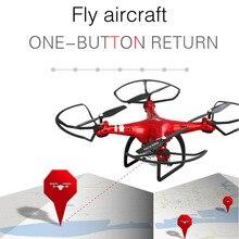 XY4 Drone Quadcopter 1080P HD Camera