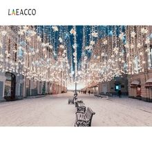 Laeacco Winter Street Light Photography Backdrops Customized Merry Christmas Decor Photographic Backgrounds For Photo Studio