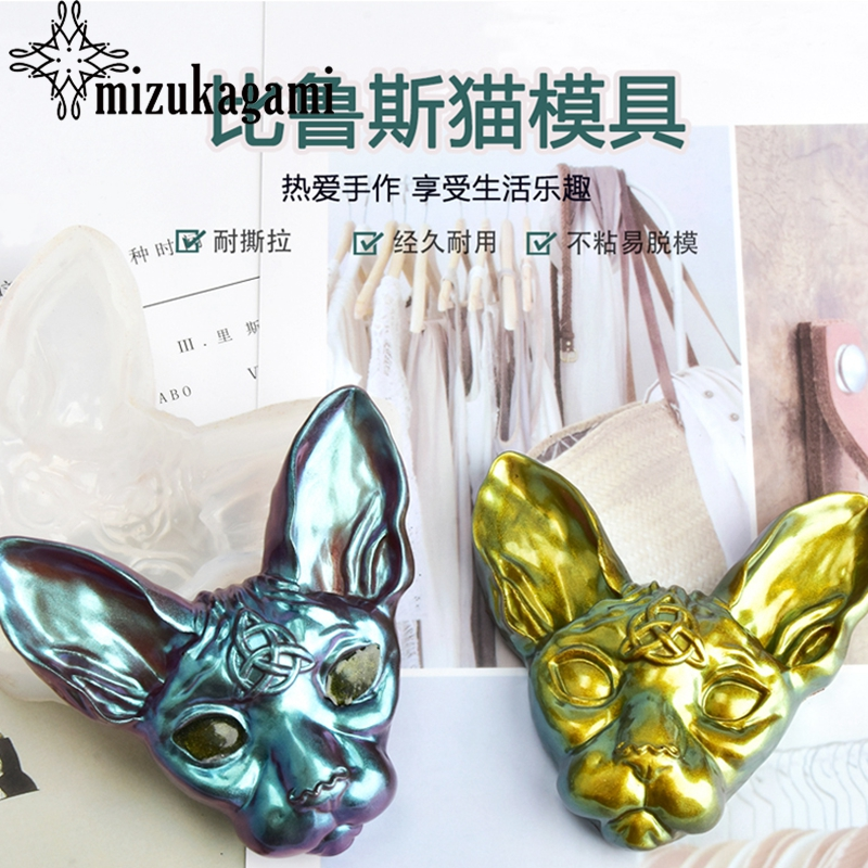 1pcs UV Resin Jewelry Liquid Silicone Mold Devil Cat Pendant Resin Charms Molds For DIY Necklace Pendant Making Jewelry