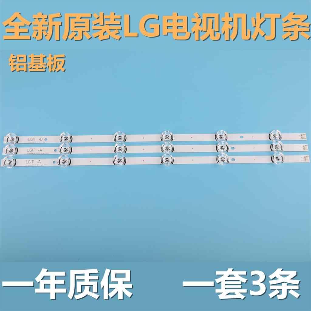 LED قطاع ل AGF78400001 32lb551u 32LF580U 32LX341C 32LY345C 32LB560B 32LB563U 32LB565U 32LB572V 32LF560U 32LF560V 32LF562V