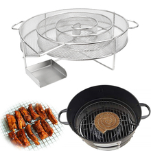 Barbecue en acier Grill puce fumer boîte chaud fumeur saumon Bacon poisson Mini pomme bois nouveau fumeur bois poussière froid générateur de fumée