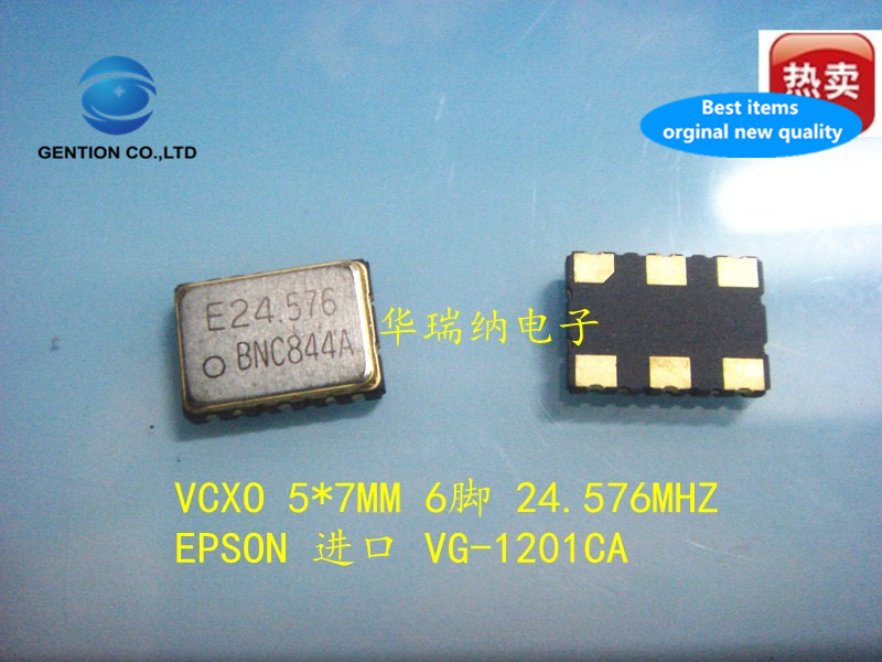 5pcs 100% New And Orginal Voltage-controlled Chip Crystal VCXO 5X7 SMD 5070 6P 6-pin 24.576MHZ 3.3V 30PPM